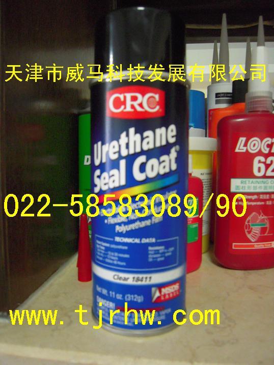 CRC18411聚氨脂绝缘漆